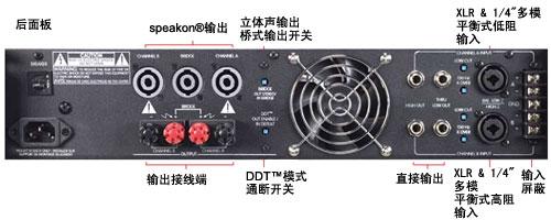 百威专业功放pv03tri-amp 系统